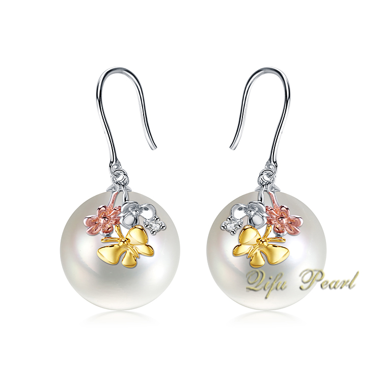 18K Gold South Sea Pearl Earring