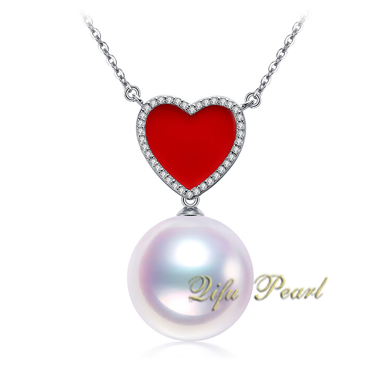 18K White Gold Akoya Pearl Necklace